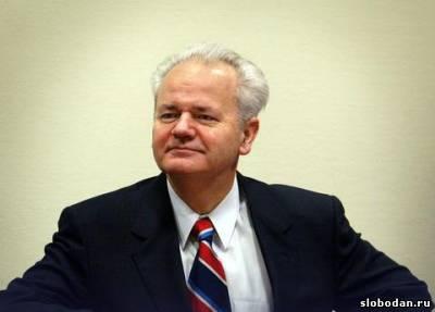 s57978474 На годовщину гибели Слободана Милошевича