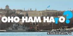 30457597 Словаки извинились перед Сербией за бомбардировки