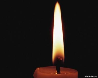 s26465284 День памяти жертв бомбардировок НАТО