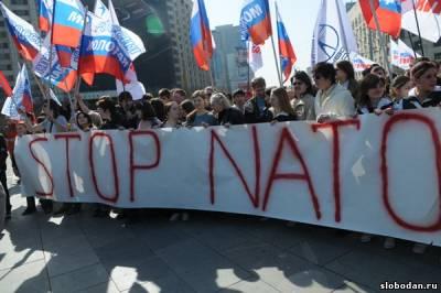 s36448272 Агрессия НАТО против Югославии в свете международного права