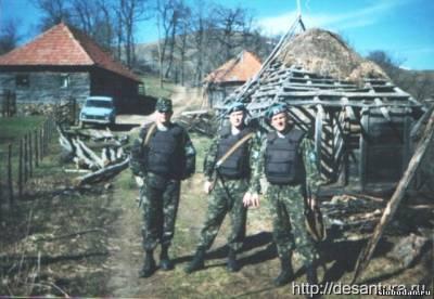s89948696 Годовщина нападения на мирную Югославию