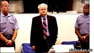 77320953 Защитная речь Слободана Милошевича на процессе в Гааге