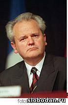 01518638 Биография Слободана Милошевича