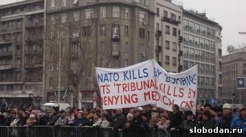 05557807 Сербия помнит своего Президента