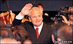 12861 Биография Слободана Милошевича
