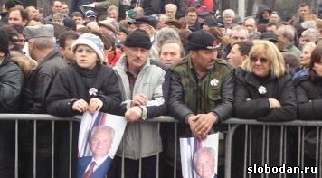 49288685 Сербия помнит своего Президента