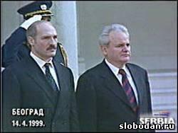 49546506 Милошевич и Лукашенко   символ борьбы со Злом