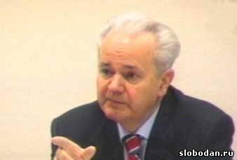 55160106 Биография Слободана Милошевича