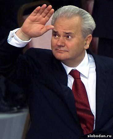 67186454 Сербия 2000: свержение Милошевича