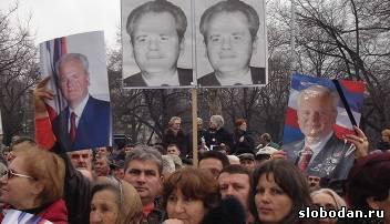 91479505 Сербия помнит своего Президента