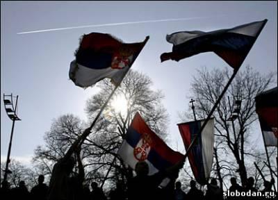 s17851704 Сербия и Слободан Милошевич. Архив фотографий