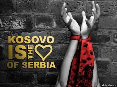 s87160211 Албанский пинг понг на сербской крови