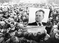 1 4 Мы дарим тебе наши сердца. Избранные отклики на гибель Слободана Милошевича