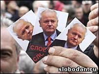 0496904 Памяти Слободана Милошевича. Круглый стол в Госдуме