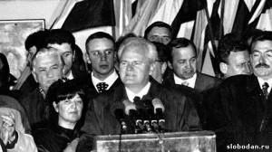 10645267 583473245112902 8239797311735851849 n 1 300x168 Слободан Милошевич. In Memoriam