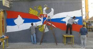 1426858468 serbiya rossiya 300x158 Сербия запретила организовать выставку об оккупации Крыма