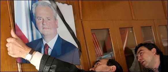 1472059 623902271069999 2396077198012290699 n Фото: Похороны Слободана Милошевича