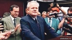 1601314 594812927312267 6827058491096996977 n 1 300x168 Свобода посмертно. ЕС реабилитировал Слободана Милошевича
