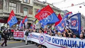 254 300x169 Народ Сербии протестует против НАТО
