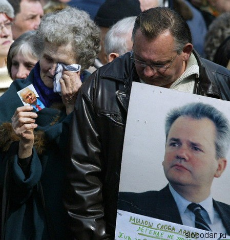 42 16543394 Фото: Похороны Слободана Милошевича