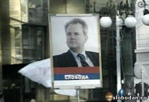 5885057 300x206 Слободан Милошевич. In Memoriam