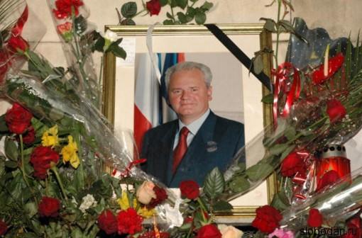 6gv Слободана Милошевича умышленно отравили в Гааге