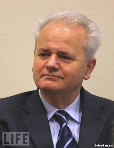 s2268915 Памяти Слободана Милошевича