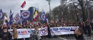 w644h387 300x129 Народ Сербии протестует против НАТО