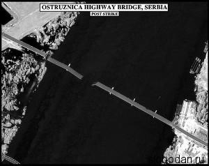 2 8f9eace6 300x238 Абашидзе: Существование трибунала по бывшей Югославии сильно затянулось