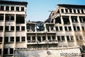 3 cb737e04 300x202 Окровавленная Сербия: чудовищные преступления фашистов НАТО, геноцид в XXI веке