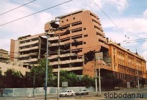 4 52566fa5 300x205 Абашидзе: Существование трибунала по бывшей Югославии сильно затянулось