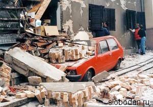 6 b134b519 300x210 Абашидзе: Существование трибунала по бывшей Югославии сильно затянулось