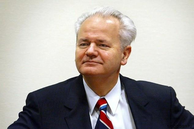 1 Лучше смерть, чем Гаагский трибунал. Новые слухи вокруг Милошевича