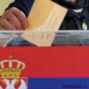 main serbiya vybory 300x300 Выборы в Сербии: третье начало для «шестой колонны»
