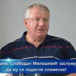 Shehel 150x150 В Алексинце планируют установить памятник Слободану Милошевичу