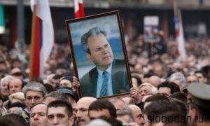 1294329 300x180 Вердиктом Милошевичу Гаага подписала себе приговор