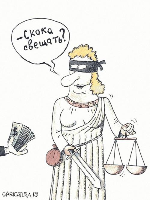 fe7515ac1747a1fb197659ea38a45f4c Лживое и смертельное «правосудие» Гааги